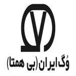 وگ ایران بی همتا